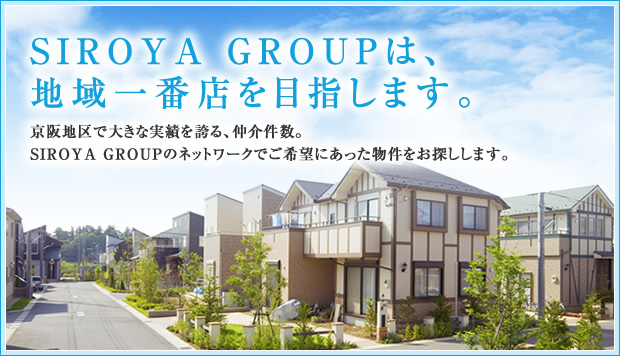 SIROYA GROUP